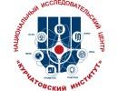 """НИЦ """"Курчатовский институт"""" - ПИЯФ"""