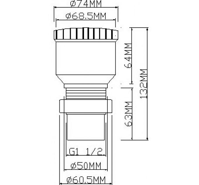 Ультразвуковой уровнемер Exensus.3-5s